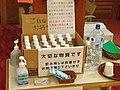富士山麓の保存水 大切な資源です 飲み残しは放置せず お持ち帰り下さいませ (30307341402).jpg