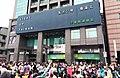 民主進步黨總統候選人蔡英文全國競選總部 匯泰大樓 20151018.jpg