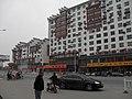 泗阳县人民南路 - panoramio (11).jpg