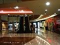 深圳中心城 Shenzhen Central Walk - panoramio.jpg