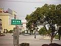 湘江东路 - panoramio.jpg