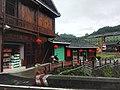 皇都侗寨20150925 - panoramio (3).jpg