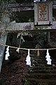 聖神社 - panoramio.jpg