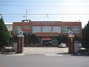 Danei District - Danei District office