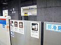 芝公園駅 (2243858427).jpg