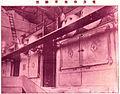 重慶市電力廠廠房鍋爐.jpg