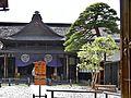 高山陣屋 Takayama Jinya - panoramio.jpg