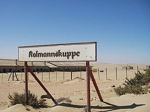 Kolmanskop - Image: 01Kolmannskuppe