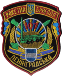 107 РБр.png