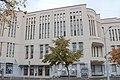 12-101-0014 Будинок Громадського зібрання Дніпро (3).jpg