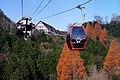 121208 Kobe-Nunobiki ropeway Kobe Hyogo pref Japan06s3.jpg