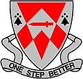 1249th Engineer Battalion Insignia.jpg