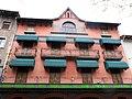 127 Hotel de Camprodon, antic hotel Rigat, pl. Doctor Robert.JPG