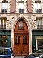 14 Rue Monsieur-le-Prince, Paris 2016.jpg