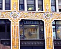 154-160 West 14th Street decoration.jpg