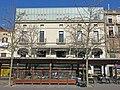 162 Casino Unió Comercial, rbla. Sant Francesc 25 (Vilafranca del Penedès).jpg