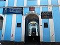 16 Colegio Bolivar.jpg