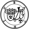 18-Bathin seal02.png