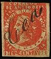 1882 10c Antioquia pen used Yv31 Mi39.jpg