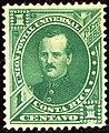 1883 1c Costa Rica unused Mi10.jpg