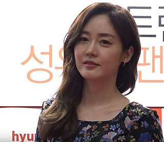 Sung Yu-ri South Korean actress and singer