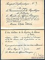 1939 Latvian Diplomatic passport used for serving in Berlin.jpg