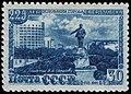 1948 1342 225 лет Свердловску. 30 коп. (с зубцами).jpg