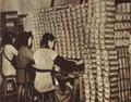 195201 1952年广州兴华电池厂.png