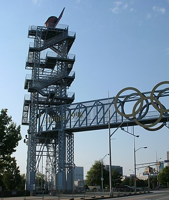 The 1996 Olympic cauldron, designed by Siah Armajani 1996 Atlanta Summer Olympics cauldron 0460.jpg