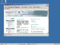 2005 532 Explorer-Browser-0001.png