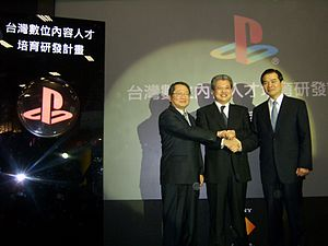Executives from SCE Taiwan and Executive Yuan of ROC at 2008 Taipei Game Show.