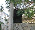 2008 09 27 Gold Base speaker.jpg