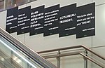2010 narita (4879255416).jpg