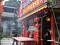 2011 Jan, Ngau Tau Kok (牛頭角) - panoramio - macropolo9914 (1).jpg
