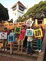 2013-09-14 17.31.02維基愛古蹟-台南安平古堡.jpg