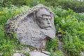 2014 Prowincja Wajoc Dzor, Dżermuk, Rzeźba w skale (01).jpg