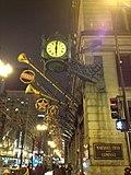 2015 01 03 (185) Chicago.jpg