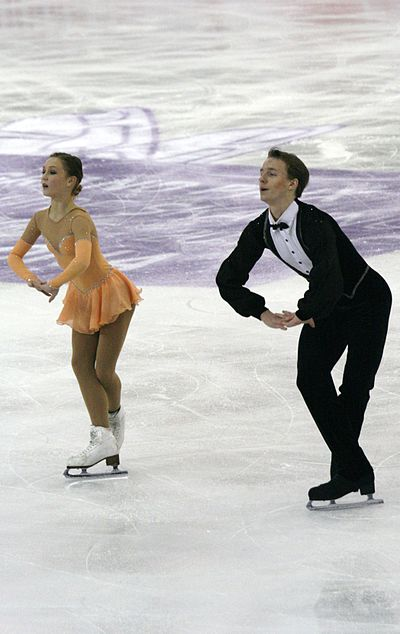 Amina Atakhanova and Ilia Spiridonov were the record holders for the junior pairs' short program score.