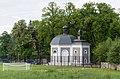 2015 Kaplica św. Onufrego w Stroniu Śląskim 01.JPG