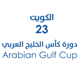 2017 Gulf Cup Logo.png
