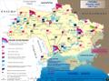 2017 Ukraine ZSU.png