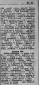 21 Wiadomości Literackie 5 XII 1937 nr 50 (736) p0002.png