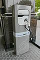 220V charging point 01.jpg