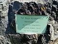 35-211-5004 Казавчинські скелі Лютинська 111.jpg