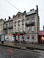 42 Rustaveli Street, Lviv (06).jpg