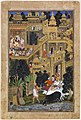 4 The Lord Krishna in the Golden City. Page from the Harivamsha (Geneology of Vishnu) ca 1600 Freer and Sackler Gallery Washington.jpg