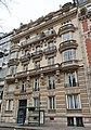 4 rue Guynemer, Paris 6e.jpg