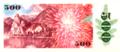 500 Kčs 1990 reverse.png
