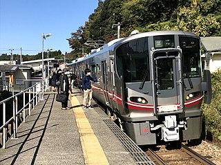 Nanao Line