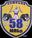 58ompbr.png